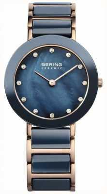 Bering Женская голубая керамическая роза, золото, жемчуг 11429-767