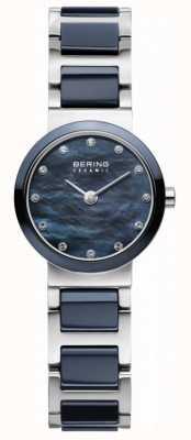 Bering Синий синий циферблат с синим циферблатом 10725-787