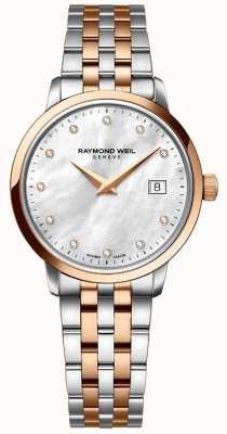 Raymond Weil Женщины два тона розовое золото алмаз точка 5988-SP5-97081