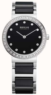 Bering Беринговая черная керамика / стальные стали 10729-702
