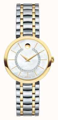 Movado Женские 1881 автоматические часы 0606921