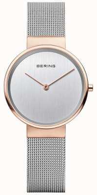 Bering Классический серебряный миланский браслет 14531-060
