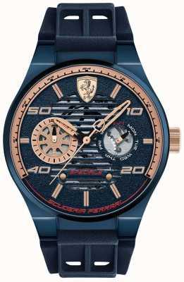 Scuderia Ferrari Специальный синий 0830459
