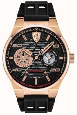Scuderia Ferrari Специальное розовое золото 0830458