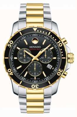 Movado Мужские часы серии 800 с хронографом 2600146