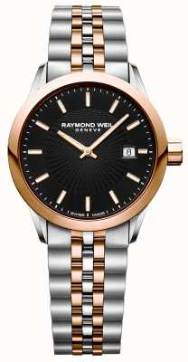 Raymond Weil Женские фрилансерные кварцевые часы двухцветный браслет 5629-SP5-20021