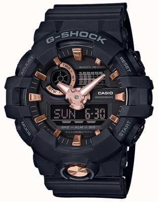 Casio G-shock аналоговый цифровой темно-синий резиновый розовое золото смотреть GA-710B-1A4ER