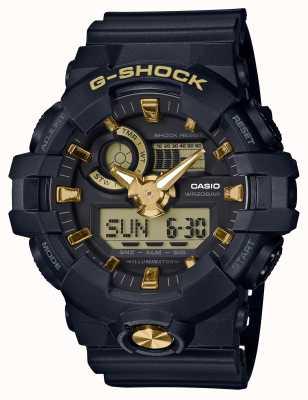 Casio G-shock аналоговые цифровые резиновые золотые часы GA-710B-1A9ER