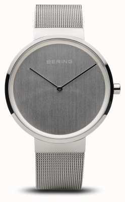 Bering Классический | полированное серебро | Беринг 14539-000