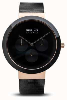 Bering Керамика | полированный розово-золотой чехол | черный набор 35040-166