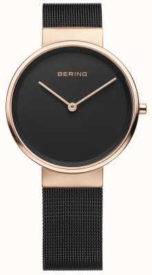 Bering Женские аналоговые кварцевые часы с ремешком из нержавеющей стали 14531-166