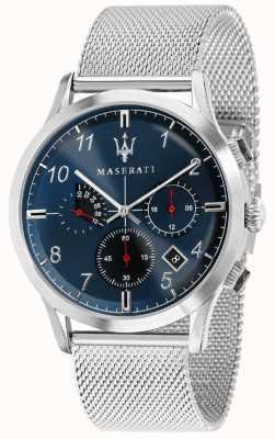Maserati Мужская рикордо 42мм | синий циферблат | браслет из нержавеющей стали R8873625003