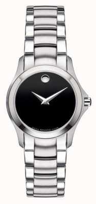 Movado | женские военные стальные часы | черный циферблат | 0605870