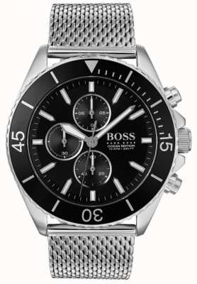 Boss | мужские стальные часы Ocean Edition | 1513701