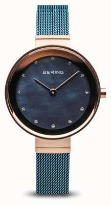 Bering Женские | классический | синяя стальная сетка с покрытием из ПВХ 10128-368
