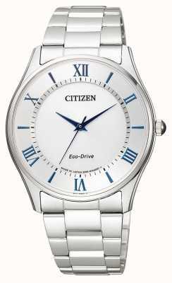 Citizen | мужской эко-драйв | браслет из нержавеющей стали | серебряный циферблат | BJ6480-51B