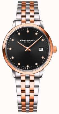 Raymond Weil | женская токката | двухцветный браслет | черный бриллиант 5985-SP5-20081