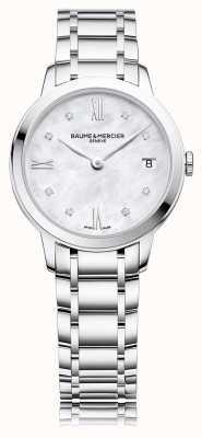 Baume & Mercier Classima Diamond | браслет из нержавеющей стали | мать колышка M0A10326