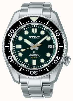 Seiko Prospex divers 'island green' ограниченная серия SLA047J1