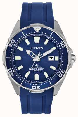 Citizen Мужской эко-драйв promaster blue силикон BN0201-02M