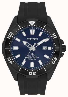 Citizen Эко-драйв для мужчин promaster wr200 BN0205-10L