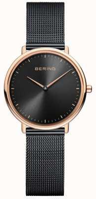 Bering Беринг / наручные часы / классика / для женщин 15729-166